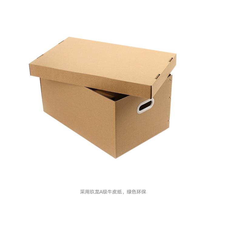 簡約款搬家箱1