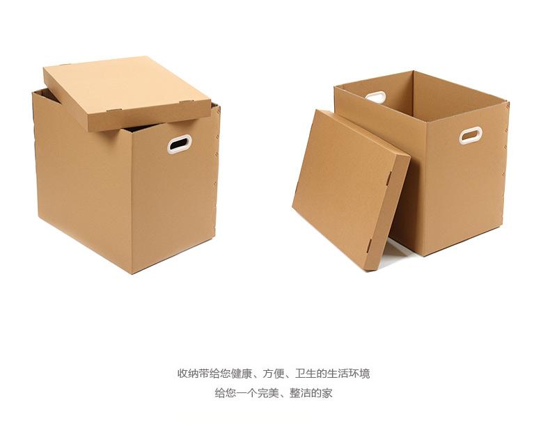 簡約款搬家箱詳情3