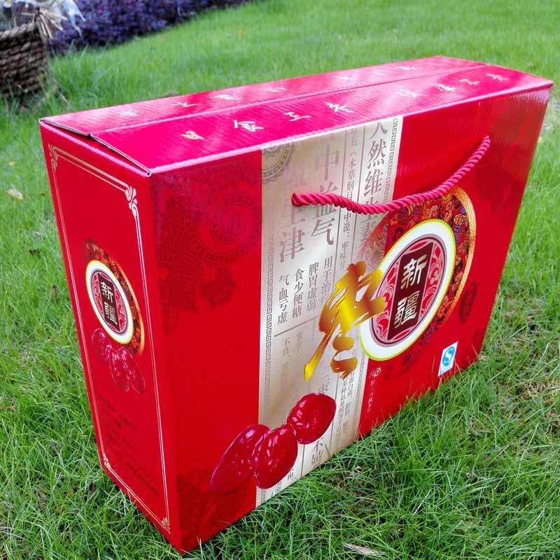 定制款红枣纸箱3