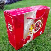 定制款紅棗紙箱3