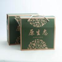 原生態彩色印刷紙箱1