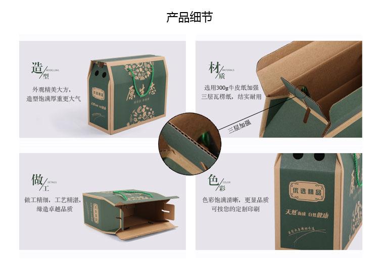 原生態彩色印刷紙箱4