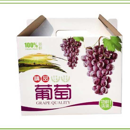 葡萄禮品包裝盒小1