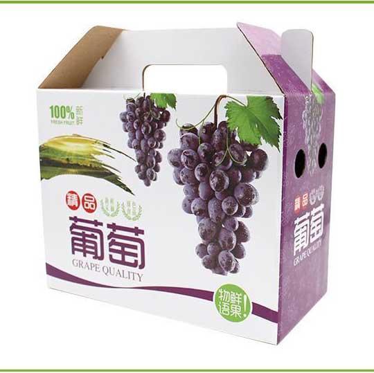 葡萄禮品包裝盒小2