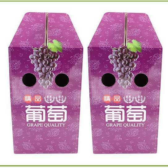 葡萄禮品包裝盒小3