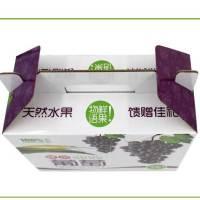 葡萄禮品包裝盒小4