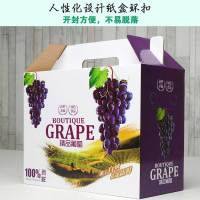加大葡萄禮盒小2