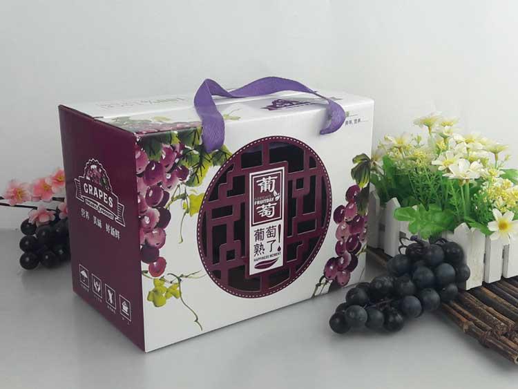 手提葡萄禮品盒詳情1