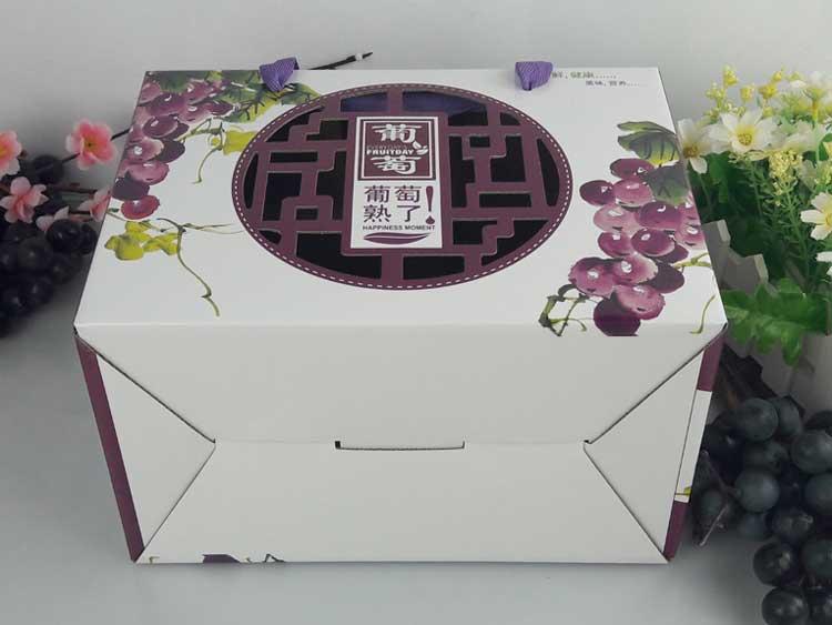 手提葡萄禮品盒詳情4