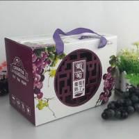 手提葡萄禮品盒小1