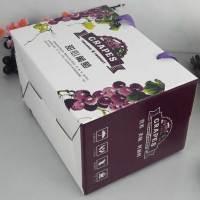 手提葡萄禮品盒小3