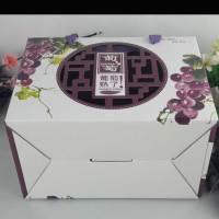 手提葡萄禮品盒小4