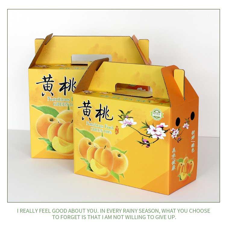 黃桃禮盒包裝詳情1