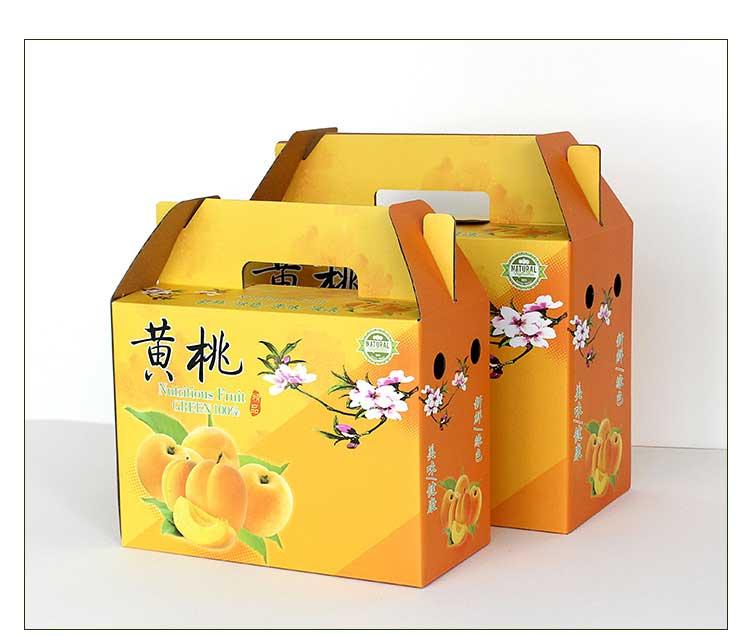 黃桃禮盒包裝詳情3