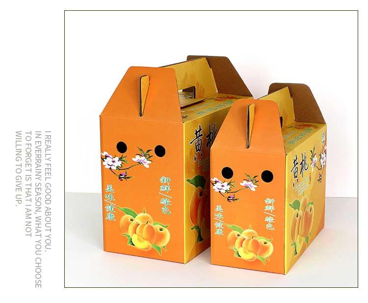 黃桃禮盒包裝詳情4