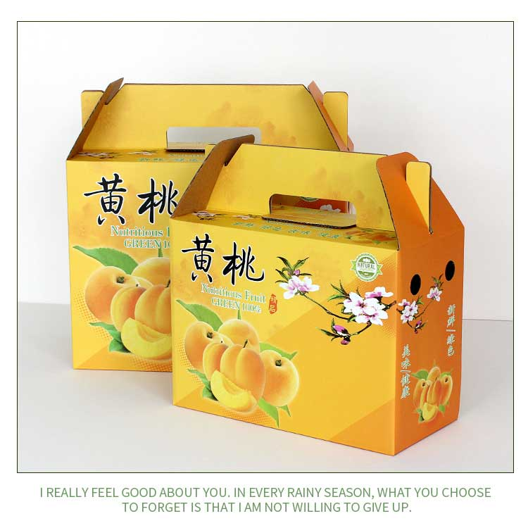 黃桃禮盒包裝小1