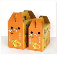 黃桃禮盒包裝小4