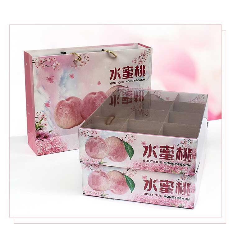 水蜜桃礼盒包装详情2