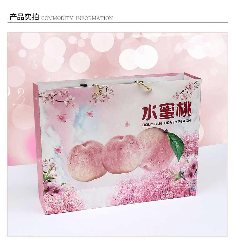水蜜桃礼盒包装详情3
