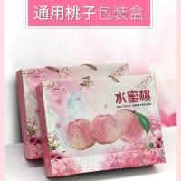 水蜜桃禮盒包裝小3