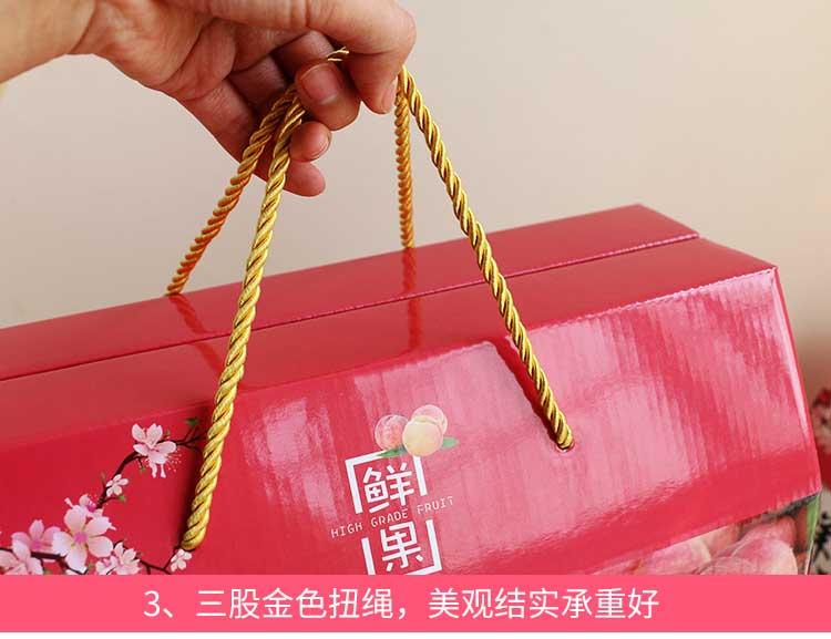 桃子包裝禮盒詳情6