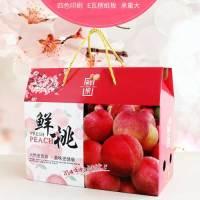桃子包裝禮盒小2