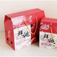 桃子包裝禮盒小3