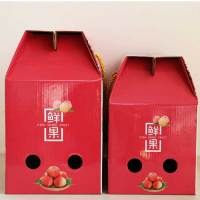 桃子包裝禮盒小4