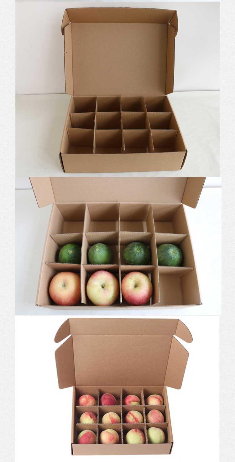 12格苹果包装盒小3