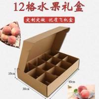 12格蘋果包裝盒小2