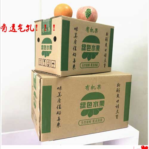 苹果通用水果箱小2