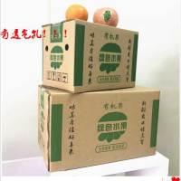 蘋果通用水果箱小2