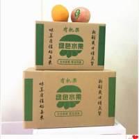 蘋果通用水果箱小3