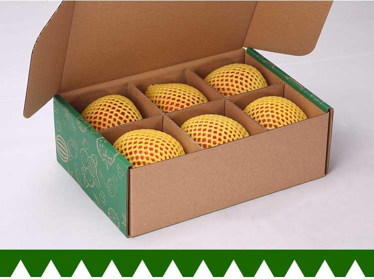 蘋果快遞包裝盒詳情2