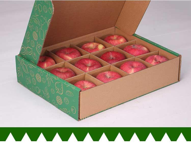 蘋果快遞包裝盒詳情4