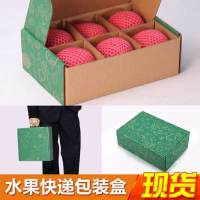 蘋果快遞包裝盒詳情3
