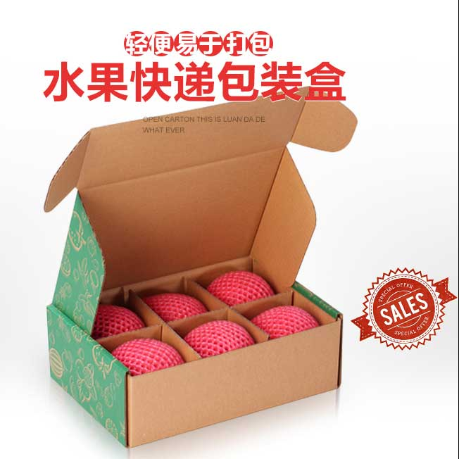 苹果快递包装盒小1