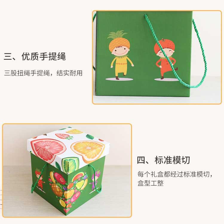 手提水果方盒詳情6