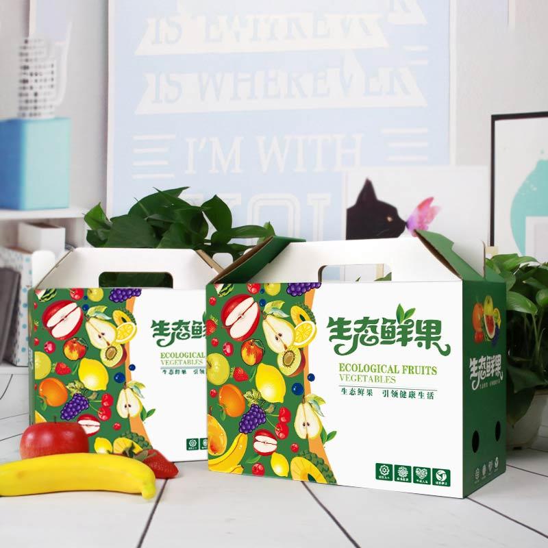彩色水果紙箱1