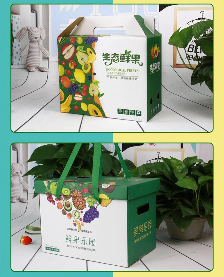 彩色水果紙箱詳情