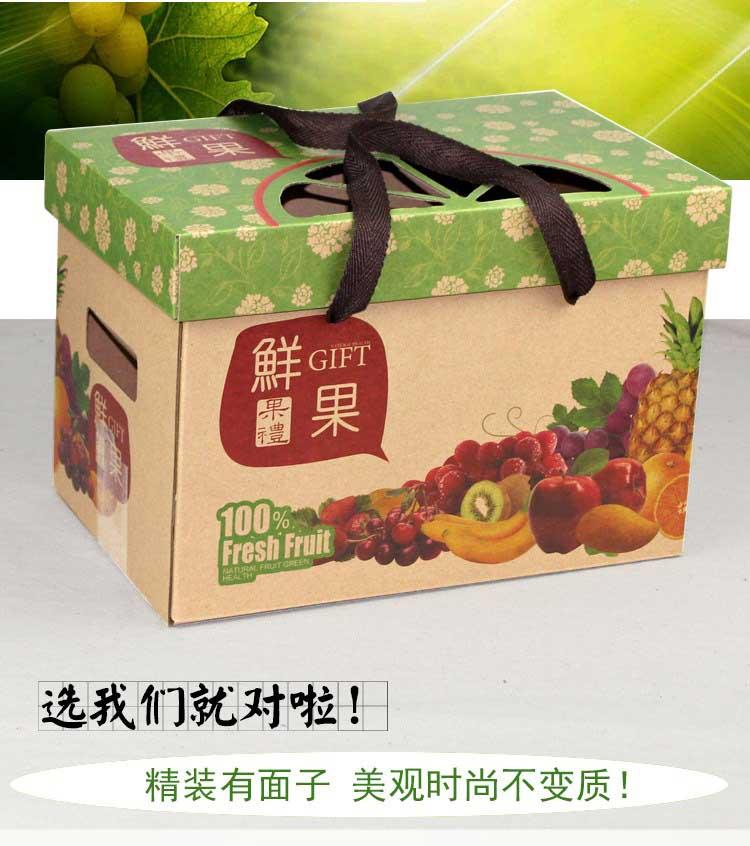 通用牛皮纸水果礼盒详情1