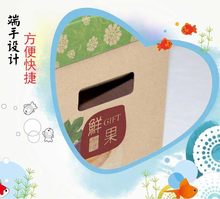通用牛皮纸水果礼盒详情3