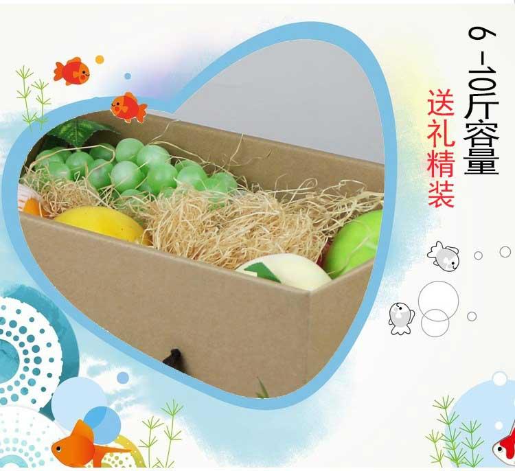 通用牛皮纸水果礼盒详情4