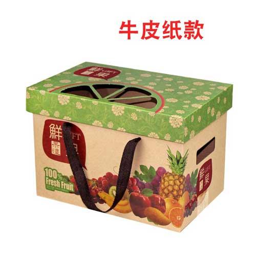 通用牛皮纸水果礼盒小1