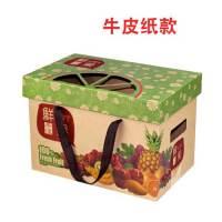 通用牛皮紙水果禮盒小1