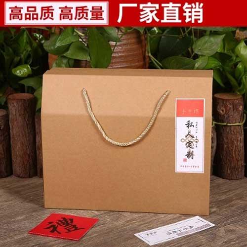 通用土特產禮盒包裝小1