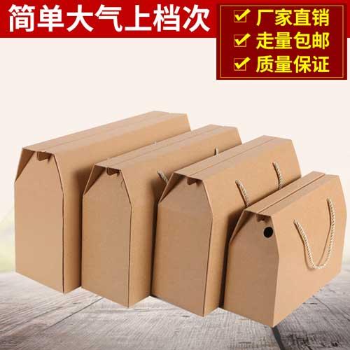 通用土特产礼盒包装小3
