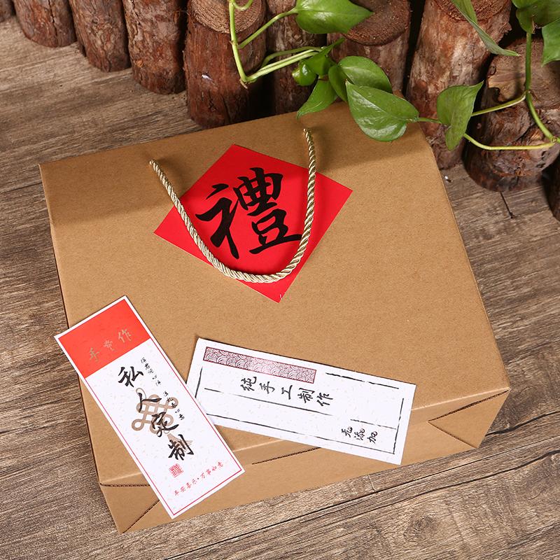 通用土特产礼盒包装小4