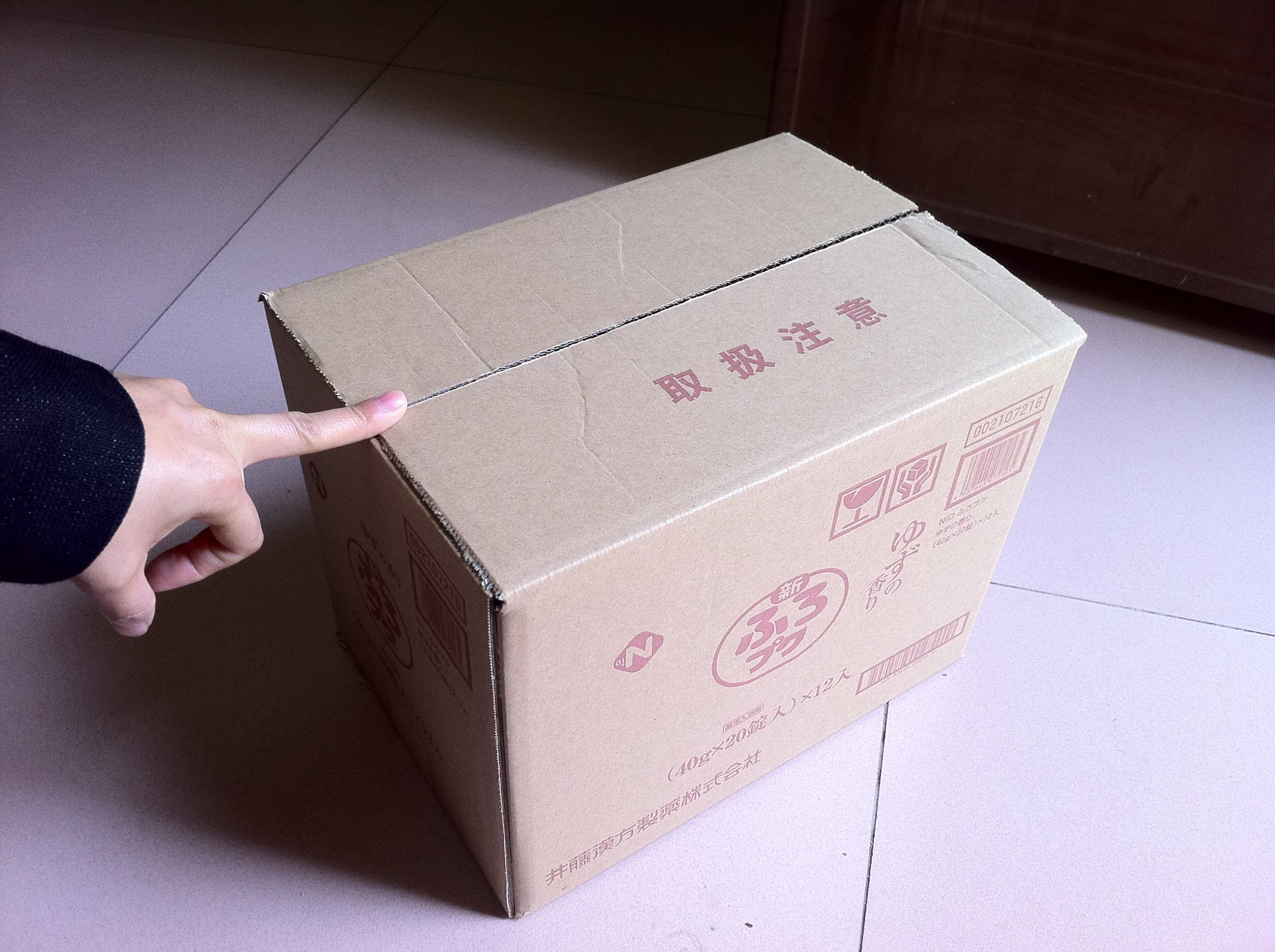 外贸纸箱包装
