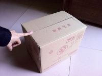 外貿紙箱包裝
